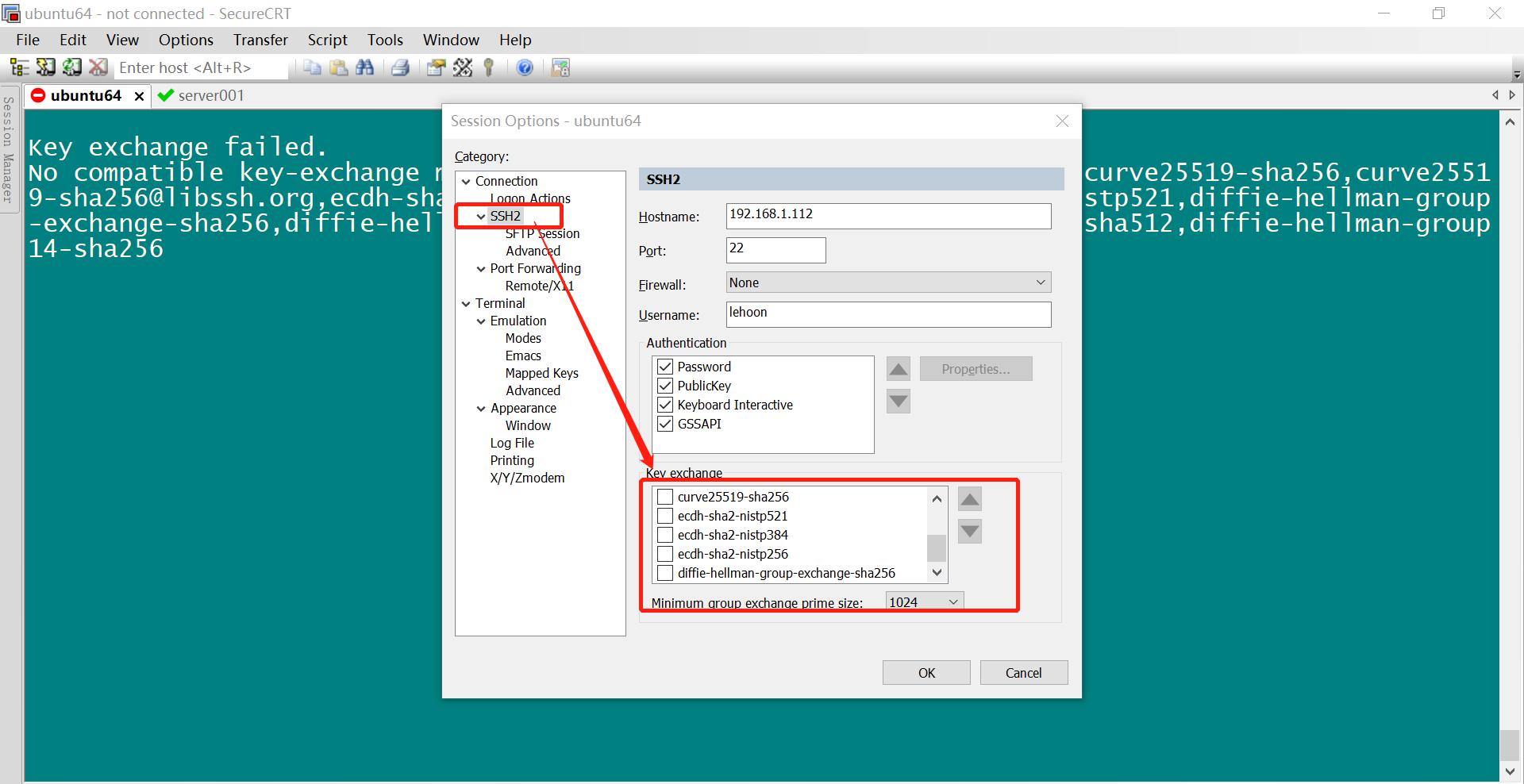 SecureCRT连接linux操作系统密钥交换失败解决方法 - 第7张  | 乐生活