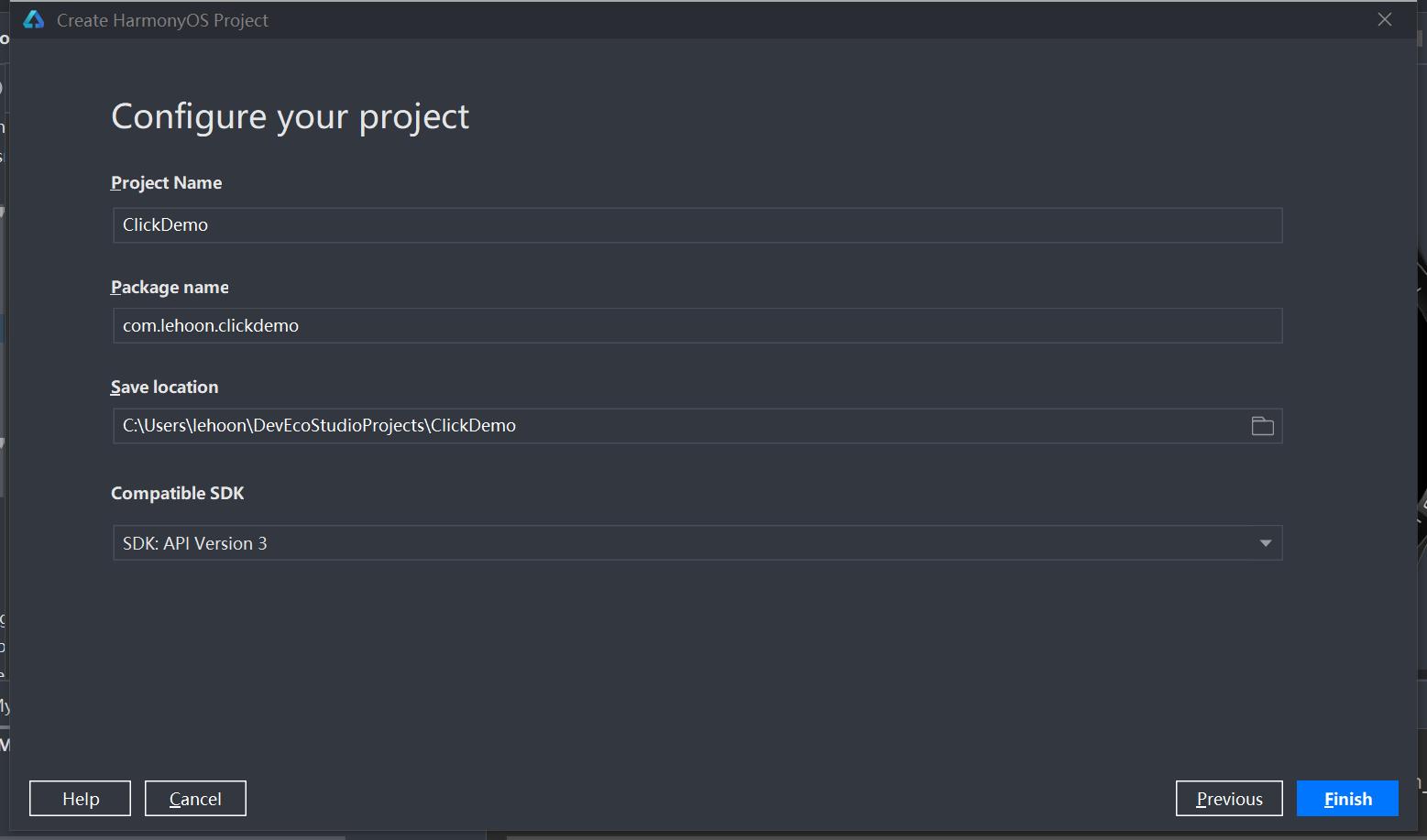 开发鸿蒙第一个demo工程 - 第4张  | 乐生活
